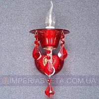 Хрустальное  бра, светильник настенный IMPERIA одноламповое LUX-402142