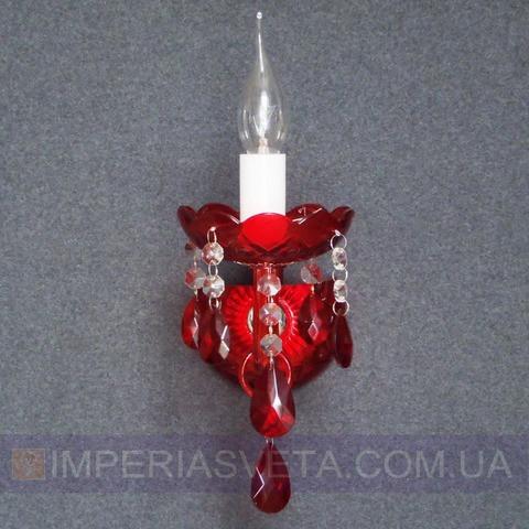 Хрустальное  бра, светильник настенный IMPERIA одноламповое LUX-430445