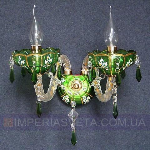 Хрустальное  бра, светильник настенный IMPERIA двухламповое LUX-404344