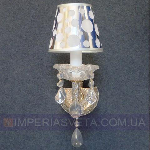 Хрустальное  бра, светильник настенный IMPERIA одноламповое LUX-435025