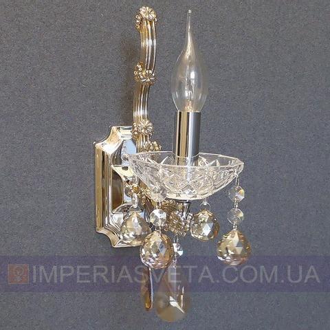 Хрустальное  бра, светильник настенный IMPERIA одноламповое LUX-456414