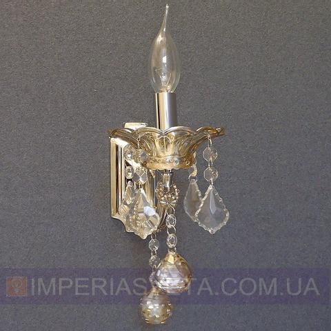 Хрустальное  бра, светильник настенный IMPERIA одноламповое LUX-456426