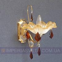 Хрустальное  бра, светильник настенный IMPERIA одноламповое LUX-401333