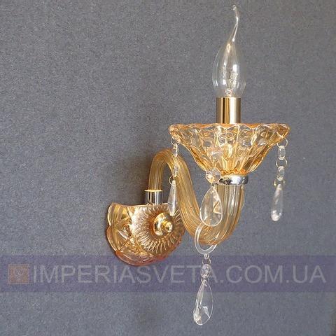 Хрустальное  бра, светильник настенный IMPERIA одноламповое LUX-434660
