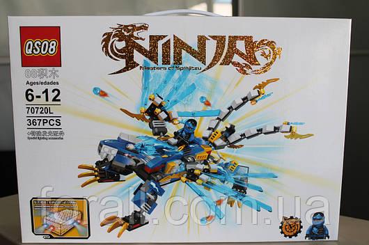 Конструктор Ниндзяго NINJAGO синий Дракон светящийся 70720
