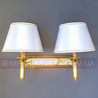 Классическое бра, настенный светильник IMPERIA двухламповое LUX-450042