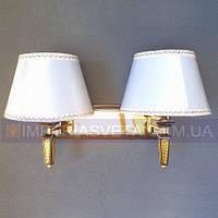 Классическое бра, настенный светильник IMPERIA двухламповое LUX-450102