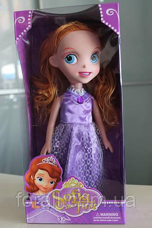 Кукла София 9200