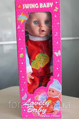 Кукла 2808