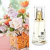 Perfi №23 - парфюмированная вода 20% (50 ml)