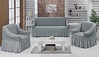 Чехол на 3-х местный диван + 2 кресла ESV Home светло-серебристый