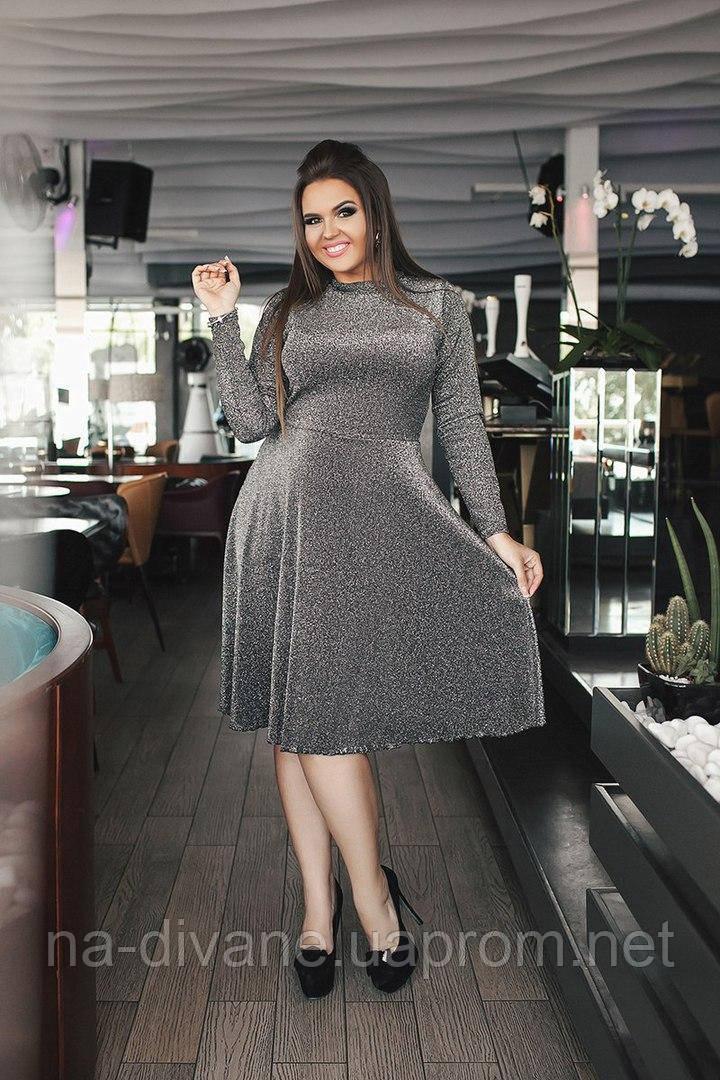 ac982190acfd13d Платье батал с люрексом 03587 Волох - Женская, мужская и детская одежда  оптом от Интернет