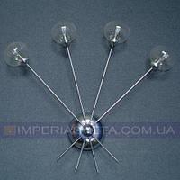 Светильник бра, настенное галогеновое TINKO четырехламповое LUX-104463