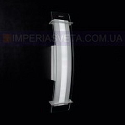 Светодиодное бра, светильник настенный SKOFF трехламповое Led MODERNO LUX-446101