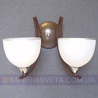 Декоративное бра, светильник настенный IMPERIA двухламповое LUX-454455