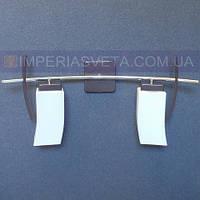 Декоративное бра, светильник настенный IMPERIA двухламповое LUX-456233