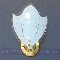 Декоративное бра, светильник настенный IMPERIA одноламповое LUX-434040