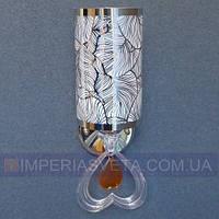 Декоративное бра, светильник настенный IMPERIA одноламповое LUX-461424