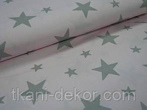 Сатин (хлопковая ткань) на розовом фоне серые звезды (25*160)