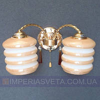 Декоративное бра, светильник настенный IMPERIA двухламповое LUX-454242