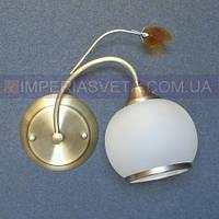 Декоративное бра, светильник настенный IMPERIA одноламповое LUX-464432