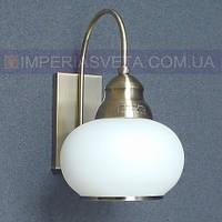 Декоративное бра, светильник настенный IMPERIA одноламповое LUX-454356