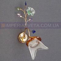 Декоративное бра, светильник настенный IMPERIA одноламповое LUX-341445