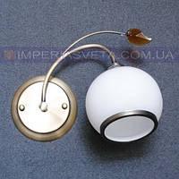 Декоративное бра, светильник настенный IMPERIA одноламповое LUX-501411