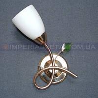 Декоративное бра, светильник настенный IMPERIA одноламповое LUX-406400