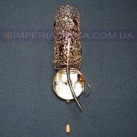 Декоративное бра, светильник настенный TINKO одноламповое LUX-423332