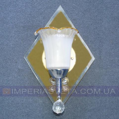 Декоративное бра, светильник настенный IMPERIA одноламповое LUX-363204