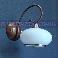 Декоративное бра, светильник настенный IMPERIA одноламповое LUX-511141