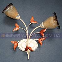 Декоративное бра, светильник настенный IMPERIA двухламповое LUX-511425