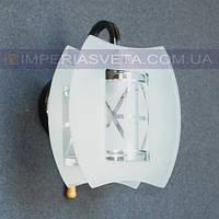 Декоративное бра, светильник настенный IMPERIA одноламповое LUX-450135