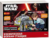 Объемный многоуровневый макет Космическая боевая станция Звездные войны (12163034Р)