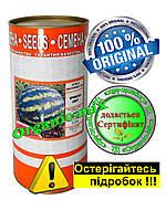 Семена арбуза Кримсон Свит,обработаные Metalaxil-m, 500 г. Репродукция ЭЛИТА