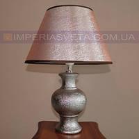 Светильник настольный декоративный ночник IMPERIA одноламповый с абажуром LUX-502032