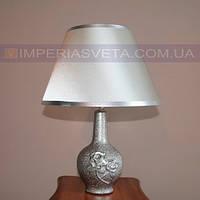 Светильник настольный декоративный ночник IMPERIA одноламповый с абажуром LUX-502036