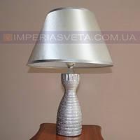 Светильник настольный декоративный ночник IMPERIA одноламповый с абажуром LUX-502035