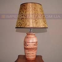 Светильник настольный декоративный ночник IMPERIA одноламповый с абажуром LUX-502046