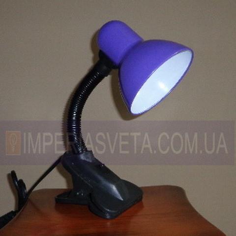 Ученическая настольная лампа IMPERIA прищепка LUX-334120
