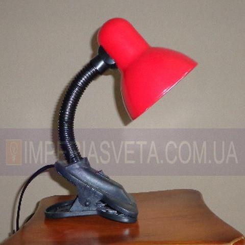 Ученическая настольная лампа IMPERIA прищепка LUX-133003