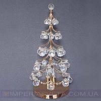 Декоративная настольная лампа TINKO двухламповая хрустальная елка LUX-434336