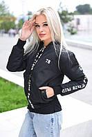 Куртка весна-осень , ткань плащевка, утепленная, много расцветок, фото реал ,супер качество вмаг №9100