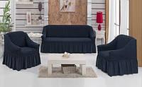 Чехол на 3-х местный диван + 2 кресла ESV Home маренго