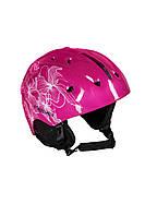 Шлем розовый женский