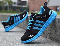 Недорогие мужские летние кроссовки синие