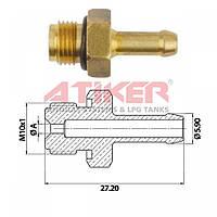 Штуцер калиброванный Atiker 1,3 mm M10 (SC.OR.216)