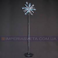 Декоративный торшер светильник напольный TINKO десятиламповый LUX-140260