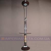 Торшер с лампой для чтения и столиком напольный IMPERIA галогенный направленный c подсветкой основания LUX-510136